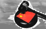 Image for China and accountibility