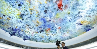 Room XX of the Human Rights Council