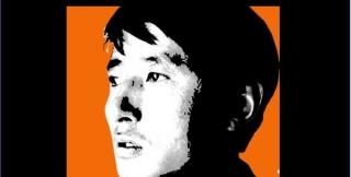 Image of Tashi Wangchuk