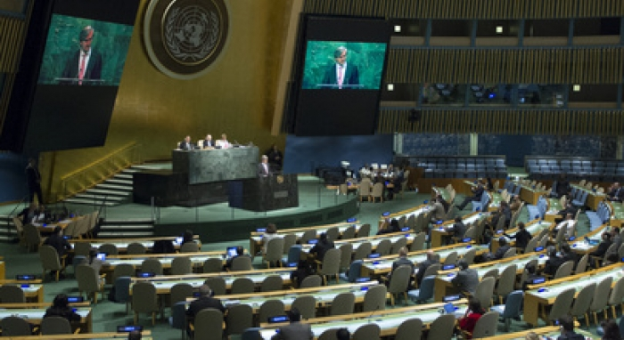 Image of the UN General Assembly