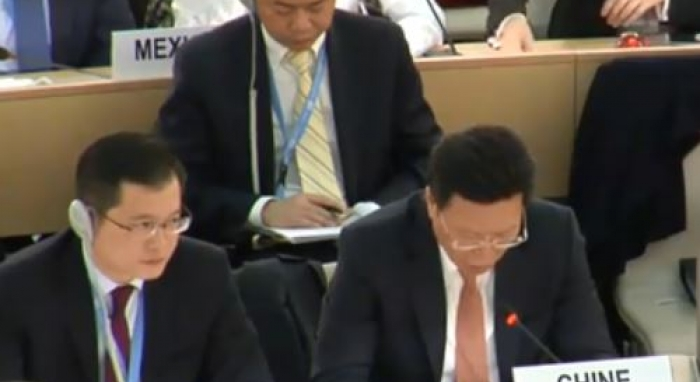 China delegation presents resolution at HRC37