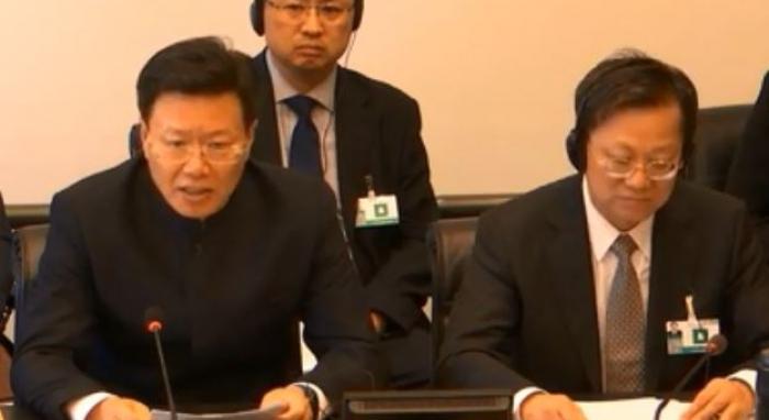 China delegation Yu Jianhua