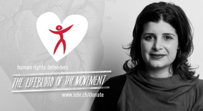 Lucia Nader, ISHR chairperson