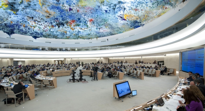 UN Photo: HRC