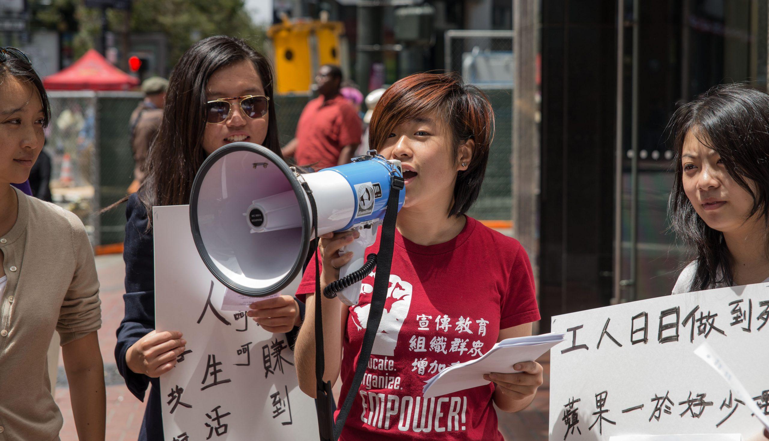 Hong Kong workers protesting