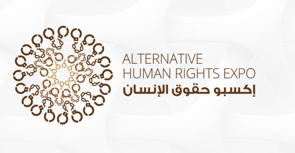 UAE: Appeal to release detained human rights activists ahead of Dubai Expo