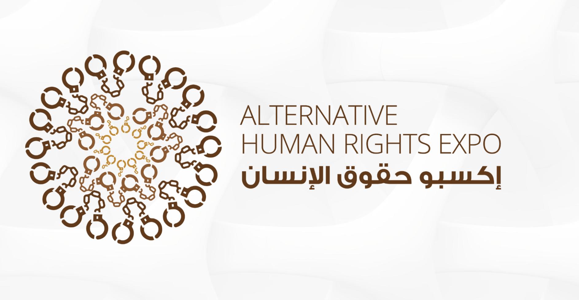 Logo of the Alternative Human Rights Expo